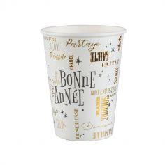10 Gobelets en carton - Bonne Année - 12 cl - Métal Blanc ou Noir