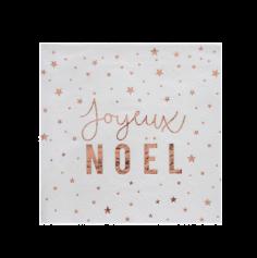 """20 Serviettes """"Joyeux Noël"""" - Cuivre"""