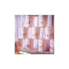 8 Gobelets en carton - Princesse Rose & Or - 25 cl