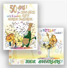 Carte d'Anniversaire Géante avec Enveloppe - 50 ans