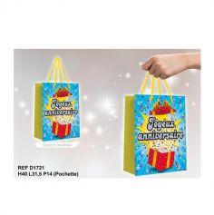 """Pochette Cadeau """"Joyeux Anniversaire"""" Multicolore - Grand Modèle"""