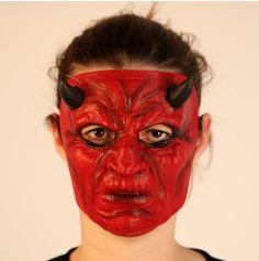 Masque en Latex de Satan - Bientôt Disponible