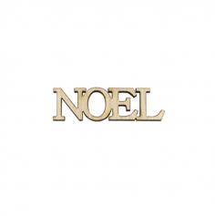 Décoration de table  en bois – «Noël» (x12)