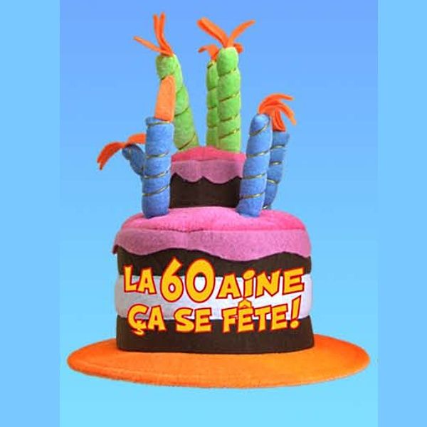 Chapeau Anniversaire Musical 60 Ans Jour De Fete 60 Anniversaire Par Age