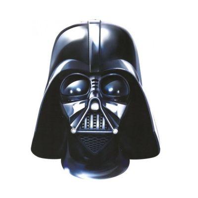Masque en Carton Dark Vador