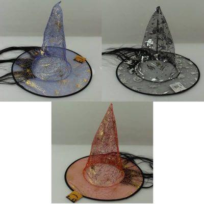 Chapeau de Sorcière Transparent avec Mèches - Couleur au Choix