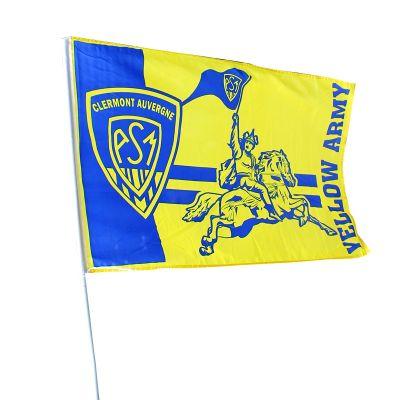 Drapeau ASM Yellow Army