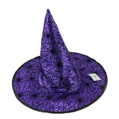 Chapeau violet à motifs de toiles d'araignées pour adulte