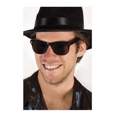 lunettes-blues-noires -| jourdefete.com